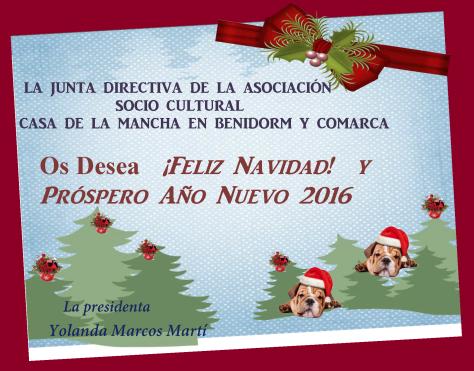 Targeta de Navidad 2015