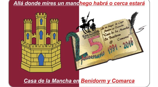 Día de Convivencia Castellano-Manchega 2016